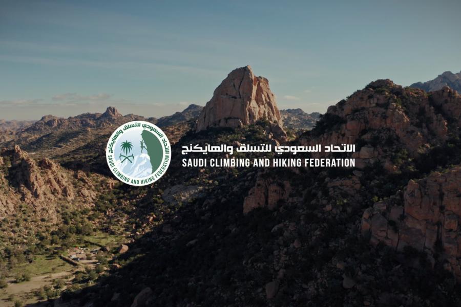 Reel Rock – Saudi Arabia