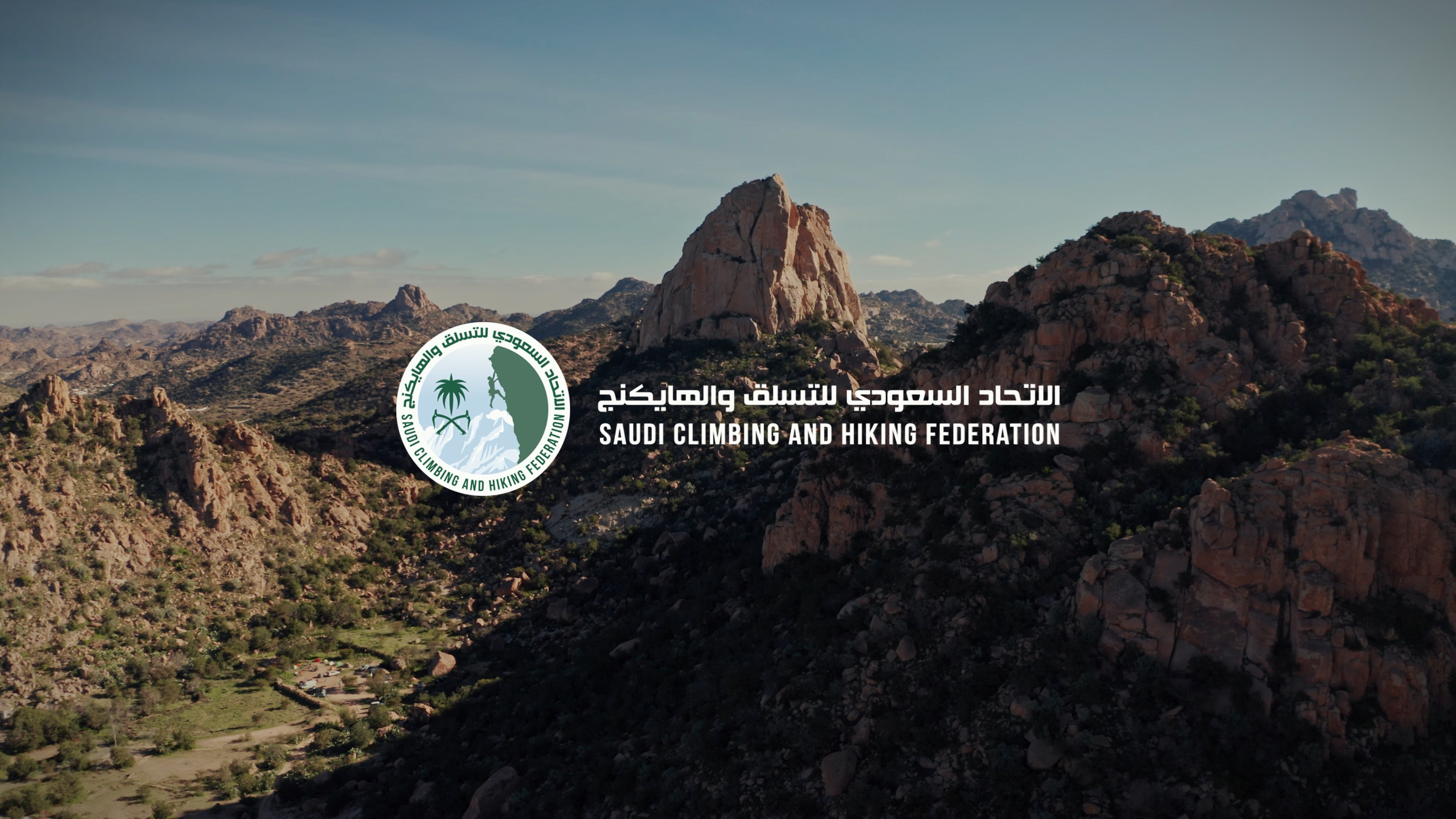 Reel Rock – Saudi Arabia